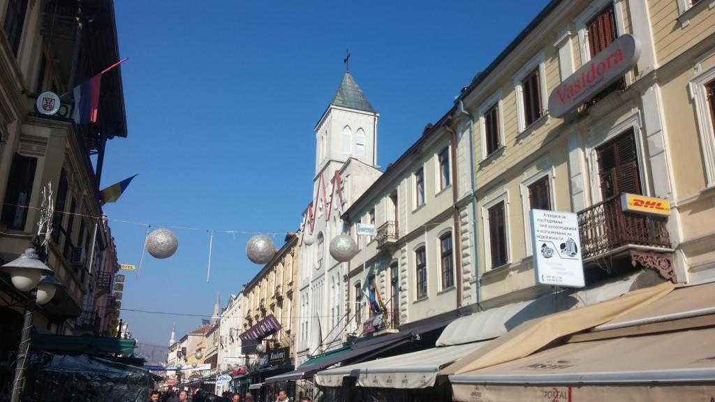 Şirok Sokak, Bitola, Makedonya
