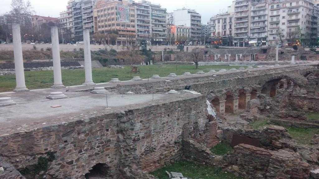Roma Forum, Selanik