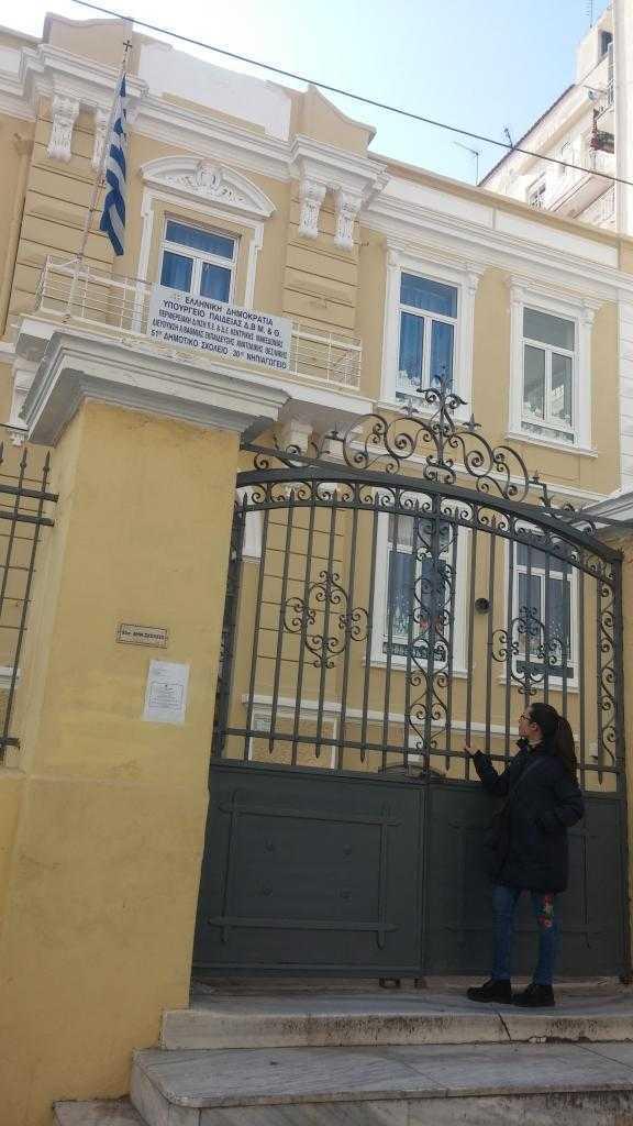 (Eskiden) Şemsi Efendi İlkokulu, Selanik
