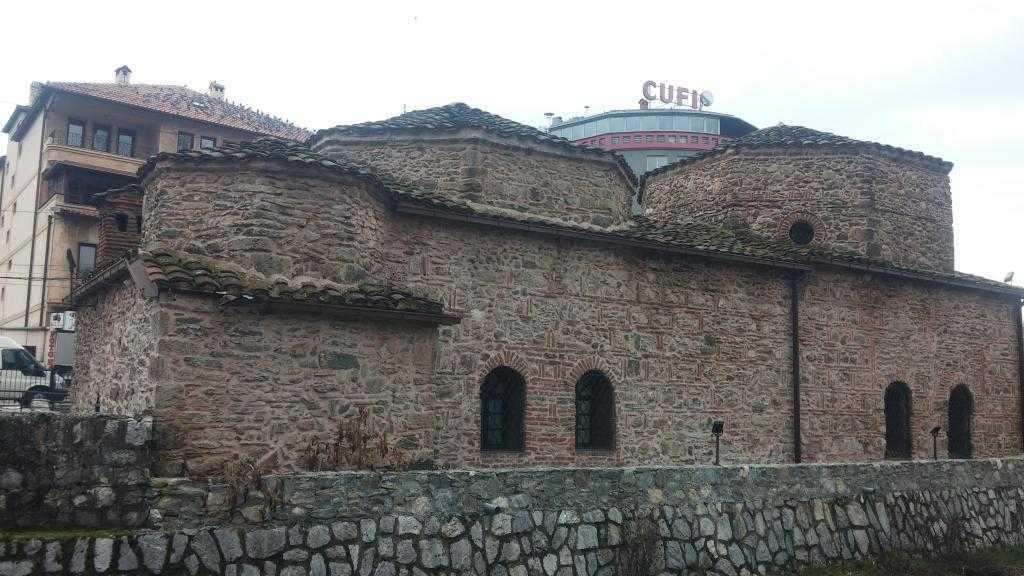 Hamam, Tetova, Makedonya